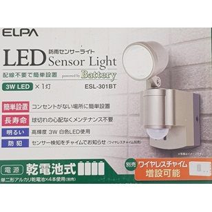 LED SENSOR LIGHT (1 BULB) ESL-301BT