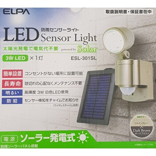 LED SENSOR LIGHT POWERED BY SOLAR (1 BULB) ESL-301SL
