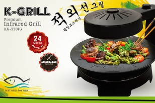 K-GRILL INFRARED GRILL  KG-338IG